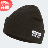 ★現貨在庫★ Adidas CUFF KNIT BEANIE 毛帽 保暖 黑【運動世界】ED8017