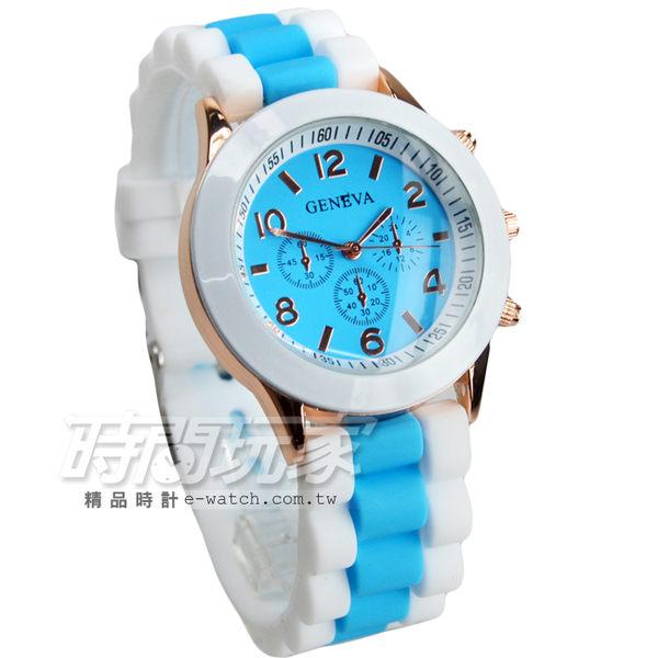 GENEVA 馬卡龍色系 繽紛彩色錶 造型三眼錶 圓錶 女錶 防水手錶 白 玫瑰金電鍍 GE白藍大