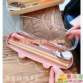 【買一送一】日式不銹鋼餐具木筷子勺子套裝兩件套創意【樂淘淘】