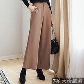 【天母嚴選】簡約素面單釦後鬆緊西裝寬褲(共二色)