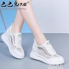 內增高女鞋2020新款夏季網面透氣小白鞋女百搭鏤空厚底跑步涼網鞋【小艾新品】