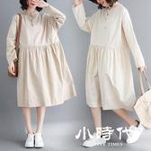 棉麻洋裝 長袖 秋裝大碼女裝洋氣文藝寬鬆中長款藏肉連身裙顯瘦