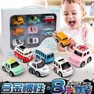 迴力玩具車 兒童玩具車寶寶合金迴力慣性小汽車玩具套裝迷你小小車各類車男孩LX 618狂歡