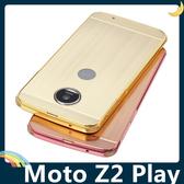 Moto Z2 Play 電鍍邊框+PC髮絲紋背板 金屬拉絲質感 卡扣二合一組合款 保護套 手機套 手機殼