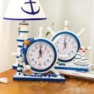 創意臥室床頭電子鐘台鐘兒童房靜音鬧鐘鐘表辦公桌面擺件裝飾座鐘  一米陽光