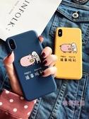 豬年諸事順利iPhone8p手機殼蘋果xs max全包硅膠7防摔6S新年情侶男女xr新年好運