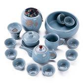 金豬迎新 汝窯功夫茶具套裝家用整套哥窯茶道可養可開片汝瓷茶壺茶杯茶海