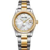 RHYTHM日本麗聲 晶鑽石英手錶-珍珠貝-38mm RQ1619S03