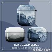 耳機保護套 ins創意airpods保護套硅膠airpodspro軟殼蘋果藍芽三代耳機殼二airpod3無線2代3個性ai 艾家
