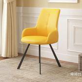 電腦椅子現代簡約懶人家用辦公椅游戲椅休閒座椅書桌椅書房靠背椅WY【萬聖節7折起】