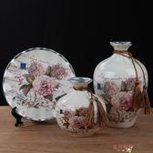 花瓶 擺件歐式陶瓷花瓶干花插花器擺盤客廳博古架玄關擺件家居裝飾品