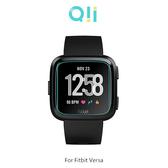 摩比小兔~Qii Fitbit Versa 玻璃貼 (兩片裝)