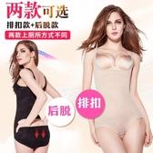 無痕連體塑身衣收腹束腰燃脂內衣女夏季超薄款美體產後瘦身減肚子