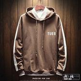『潮段班』【HJ000A52】秋冬新款春裝運動休閒風格長袖線條帽T上衣寬鬆T恤