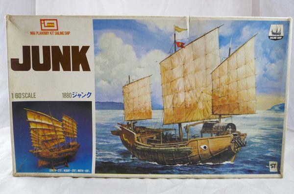 【震撼精品百貨】1/60JUNK 船模型【共1款】