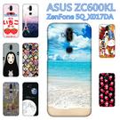[ZC600KL 軟殼] ASUS Ze...