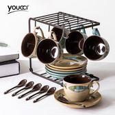 咖啡杯悠瓷 陶瓷咖啡杯下午茶杯子歐美式咖啡套具6杯套裝帶碟勺架