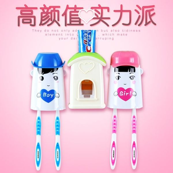 愛的小屋吸壁式牙刷架套裝創意擠牙膏器帶牙刷杯刷牙杯洗漱套裝 可可鞋櫃