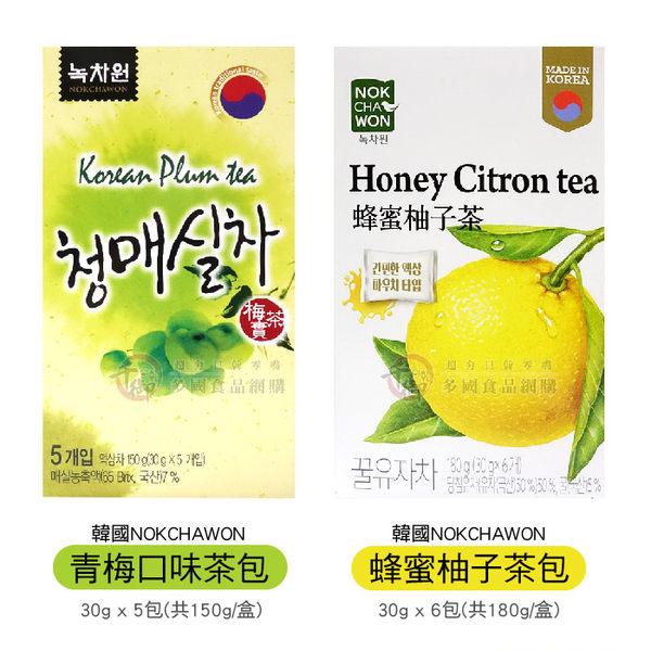 韓國NOKCHAWON茶包(盒) 蜂蜜柚子茶/青梅茶[KR8801767]千御國際
