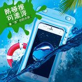 熱賣六折 浮力氣囊 防水袋 YD007 防摔 防沉 防水套 USAMS 高密封 游泳 衝浪 潛水套 手機袋 6吋
