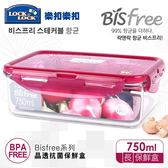 【樂扣樂扣】Bisfree系列晶透抗菌保鮮盒/長方形750ML