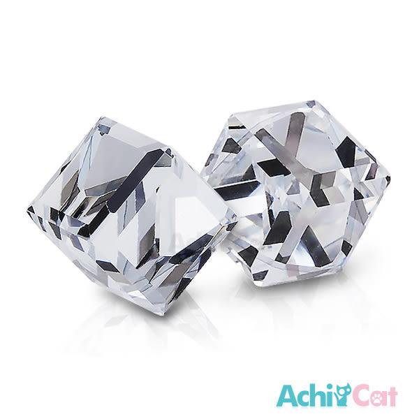 耳環 AchiCat 絢麗方塊 抗過敏鋼耳針 水晶 晶瑩白*一對價格*