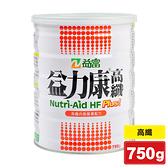 益富 益力康 高纖plus 均衡營養配方 750g/罐 (特定疾病配方食品) 專品藥局【2009713】