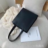 高級感大容量女大包包2020新款韓版百搭簡約單肩時尚手提包托特包 雙十二全館免運