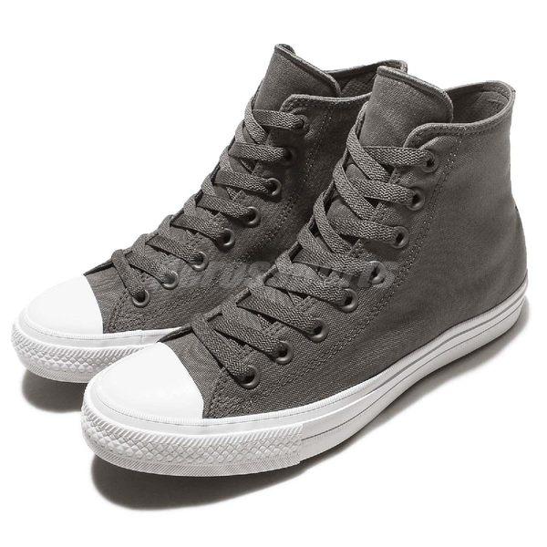 Converse Chuck Taylor All Star II 灰 白 經典款式 帆布鞋 男鞋 女鞋 【PUMP306】 150147C