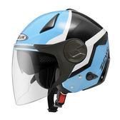 【東門城】ZEUS ZS612A AD9 (藍白) 半罩式安全帽