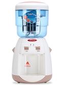 飲水機臺式家用過濾凈化一體迷你型溫熱辦公室桌面自來水帶桶立式-享家 YTL