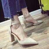 涼鞋女季韓版仙女尖頭粗跟小清新高跟鞋中跟一字扣百搭 全館免運