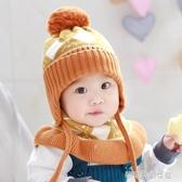 嬰兒帽子秋冬季3-6-12月男女幼兒寶寶護耳針織毛線帽0-1歲兒童潮 夢露時尚女裝