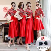 伴娘服 2019新款 中式 新娘伴娘團紅色短款禮服裙長款姐妹裙顯瘦禮服  快速出貨