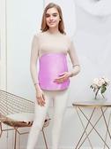 防輻射服孕婦裝圍裙肚兜護胎寶上班內穿衣服隱形防輻射秋LX 童趣屋