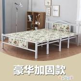 加固折疊床雙人1.5米經濟型家用單人床午休床木板床出租房簡易床 奇思妙想屋YYJ