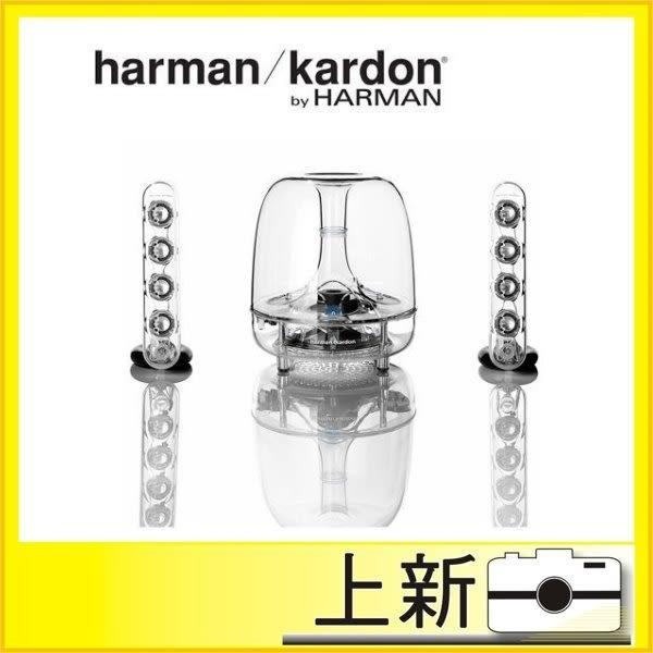 (展示機優惠) Harman/Kardon SoundSticks III 水母喇叭 重低音 台灣總代理 公司貨