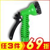高壓彈力伸縮水管 7 段式噴桿水槍【KB02010 】JC 雜貨