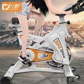 動感單車家用健身車跑步自行車室內帶音樂腳踏車運動健身器材igo「摩登大道」