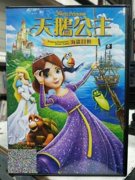 挖寶二手片-Y28-089-正版DVD-動畫【天鵝公主:海盜冒險】-國英語發音