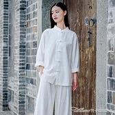 茶服唐裝女上衣復古中國風仙氣禪意棉麻茶藝服裝民國改良中式茶服女裝 阿卡娜