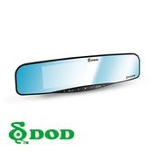 DOD LX550W 【送16G】FULL HD 1440P 超高畫質後視鏡型行車記錄器