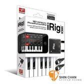 iRig MIDI 介面-義大利製原廠公司貨全系列 iPhone/iPad 專用 MIDI 轉接裝置贈原廠Lightning 對 30 針轉接器