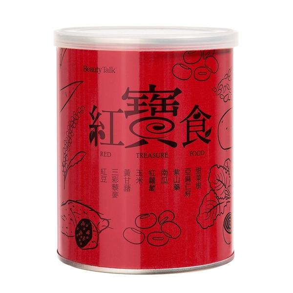 BeautyTalk美人語 紅寶食240g