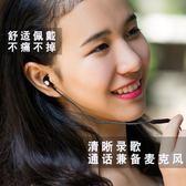 一加手機耳機5T原裝耳塞式耳機線控重低音炮帶麥全民k歌通用耳塞【滿699元88折】
