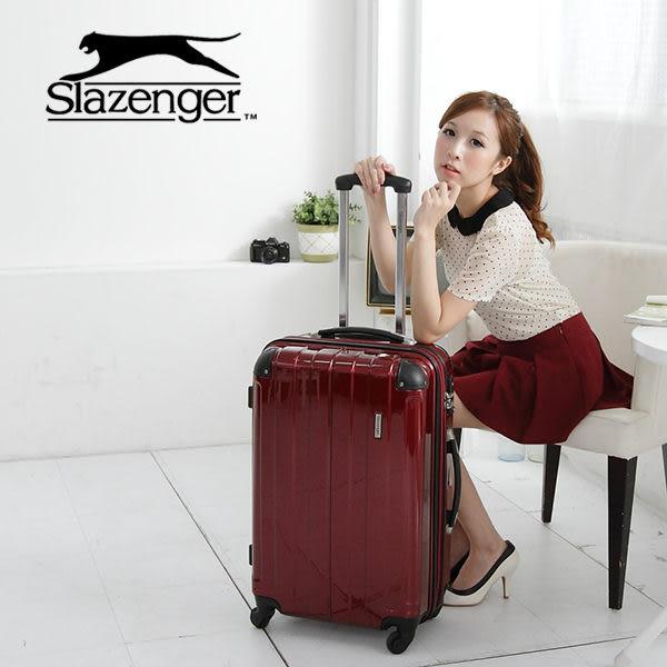 英國【Slazenger】史萊辛格 24吋 時尚晶鑽系列行李箱 (酒紅色)
