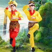 孫悟空衣服兒童動物服裝小猴子表演服西游記攝影服裝齊天大圣套裝