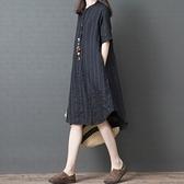 中大尺碼洋裝 夏裝新款韓版大碼條紋棉麻襯衫裙女中長款寬鬆顯瘦短袖亞麻連身裙