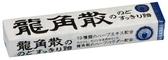 日本【龍角散】條糖10粒(條) 40g龍角x10條(盒)