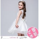 女童公主蕾絲無袖蓬蓬裙 純白連衣裙 畢業/花童/禮服必備